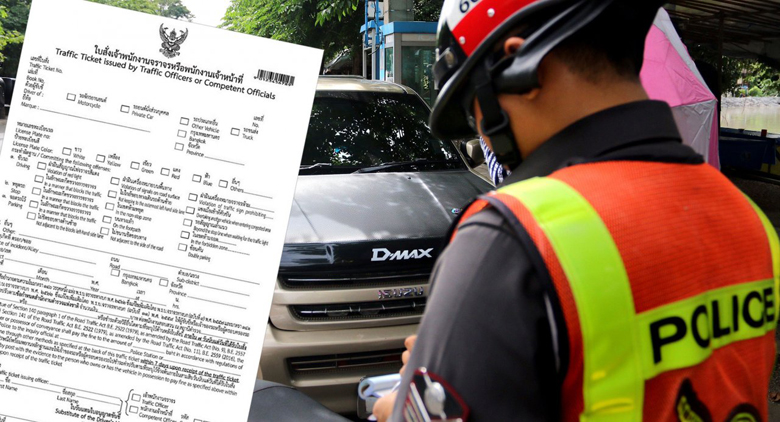 New traffic tickets include English, allow appeals | Samui Times