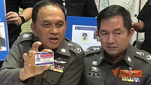 Man arrested for producing, selling fake official documents | News by Samui Times