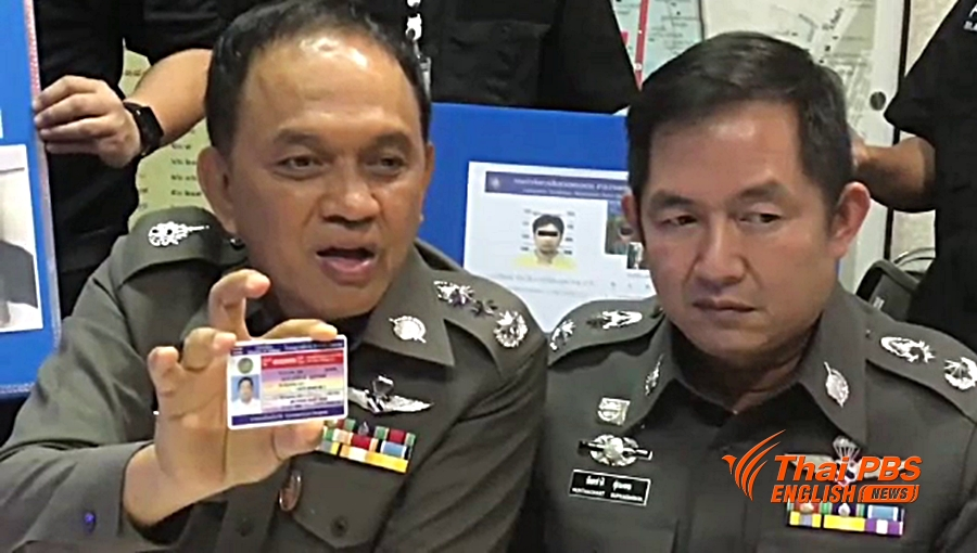 Man arrested for producing, selling fake official documents | Samui Times