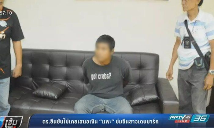 """Thai police deny they offered """"scapegoat"""" money to man jailed for rape of Danish woman 