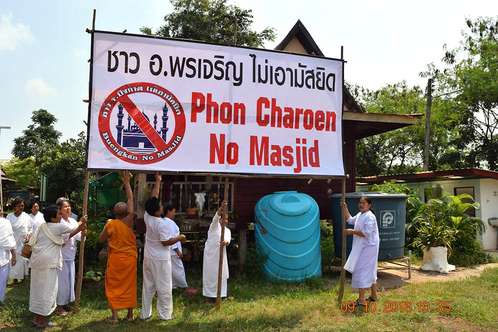 Rising Islamophobia In Thailand Irrational And Dangerous: Scholars | Samui Times