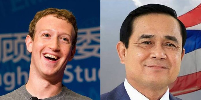 Facebook Founder To Visit Prayuth Later This Month | Samui Times