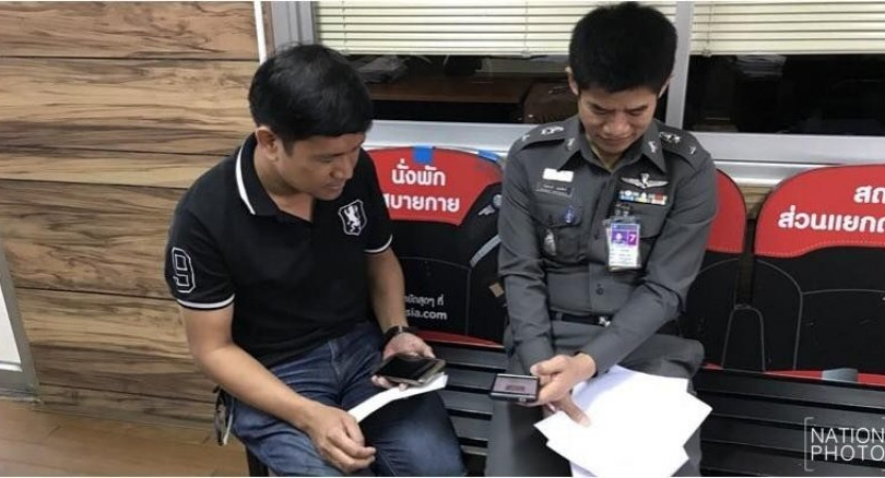 Police charge drone pilot for photographing Air Force airport | Samui Times
