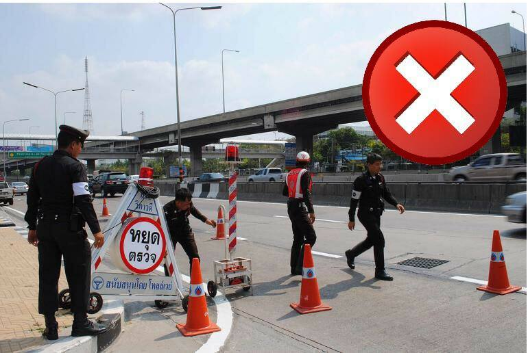 Call 1197 – public urged to report cops setting up illegal checkpoints | Samui Times