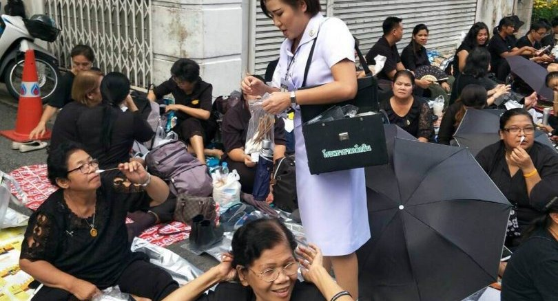 Hundreds of people seek first aid at Royal funeral | Samui Times