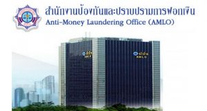 Billions in assets frozen in money-laundering cases | News by Samui Times