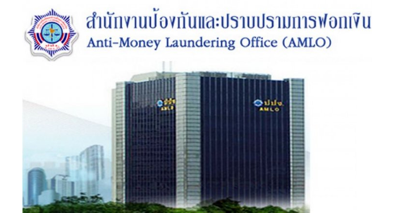 Billions in assets frozen in money-laundering cases | Samui Times