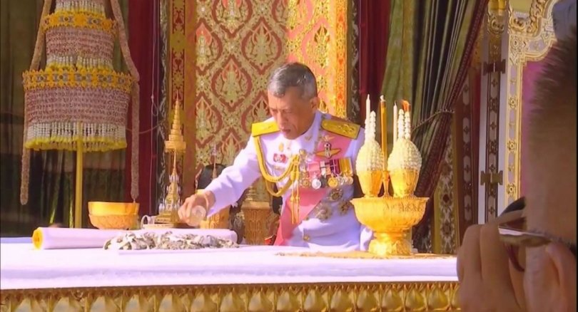 HM the King presides over transfer of Royal Relics | Samui Times