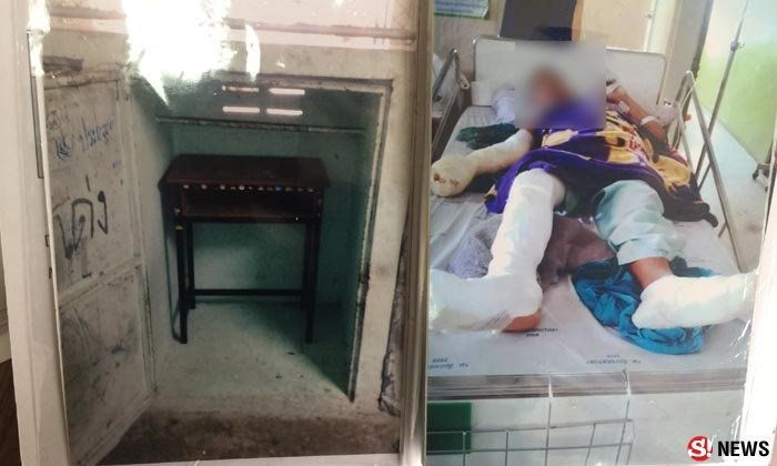 Shocking violence as student locked in school storeroom, doused in mozzie spray and set alight   Samui Times