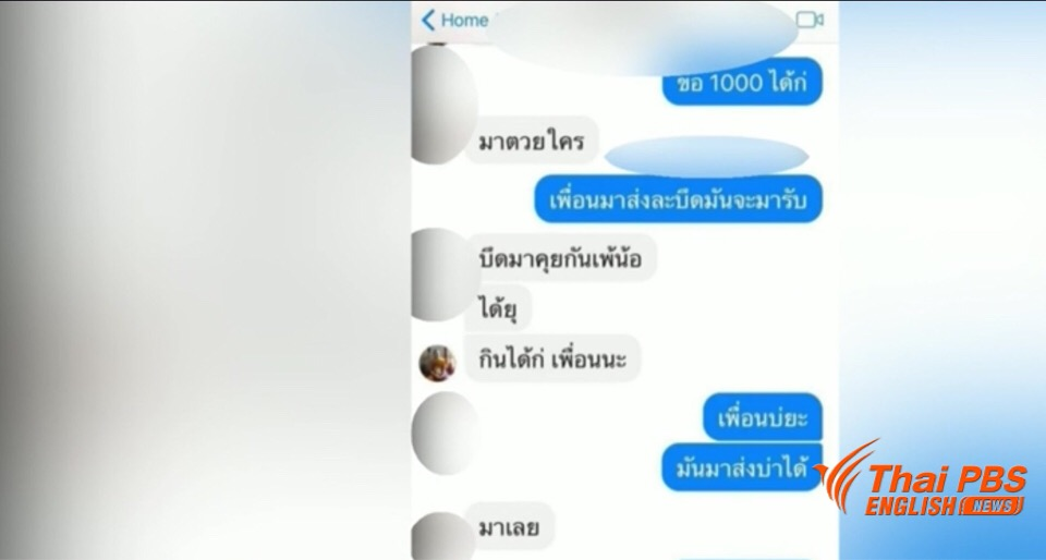 Яблочко chat freeno sex account myanmar opinion the theme