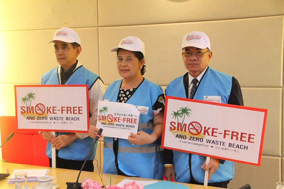 Pattaya is serious! 100,000 baht fine for smoking but no jail time mentioned | Samui Times
