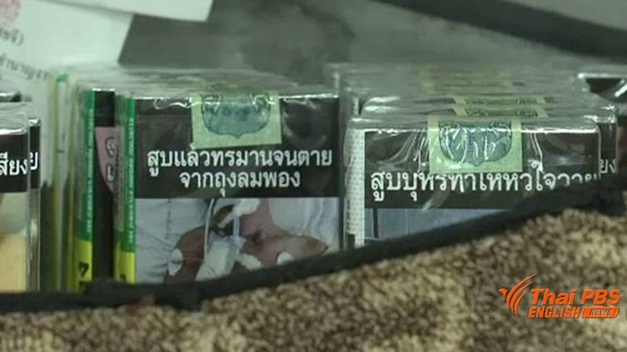 TTM cries foul over unfair excise tax on local cigarettes | Samui Times