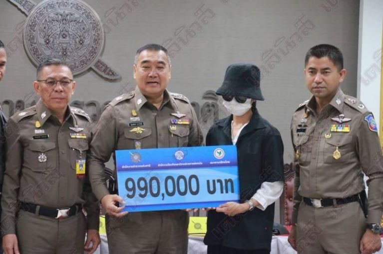 Call centre crackdown – members of public start to get their money back! | Samui Times