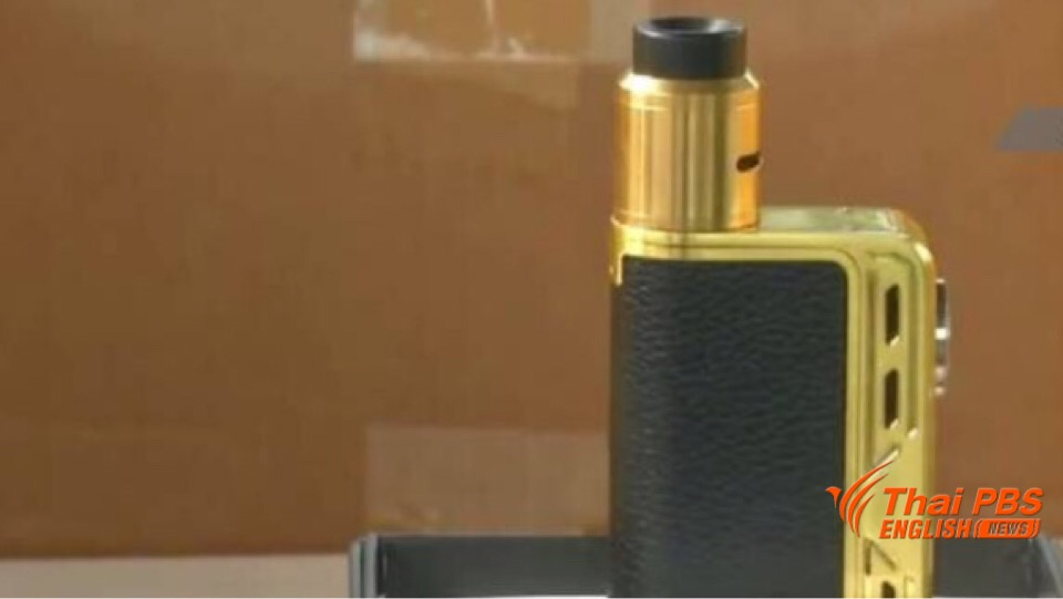 E-cigarettes are hazardous to health: Disease Control Department | Samui Times