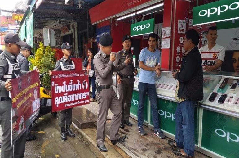 Thai police in New Year warning – shooting in the air makes you a murderer | Samui Times