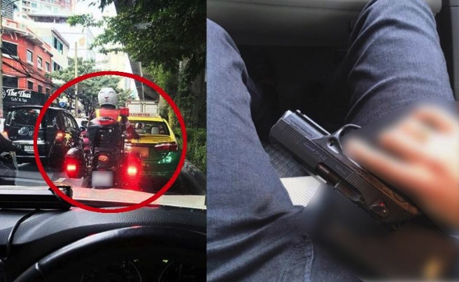 "Police HQ investigating ""Hi-So man"" with gun and police connections 