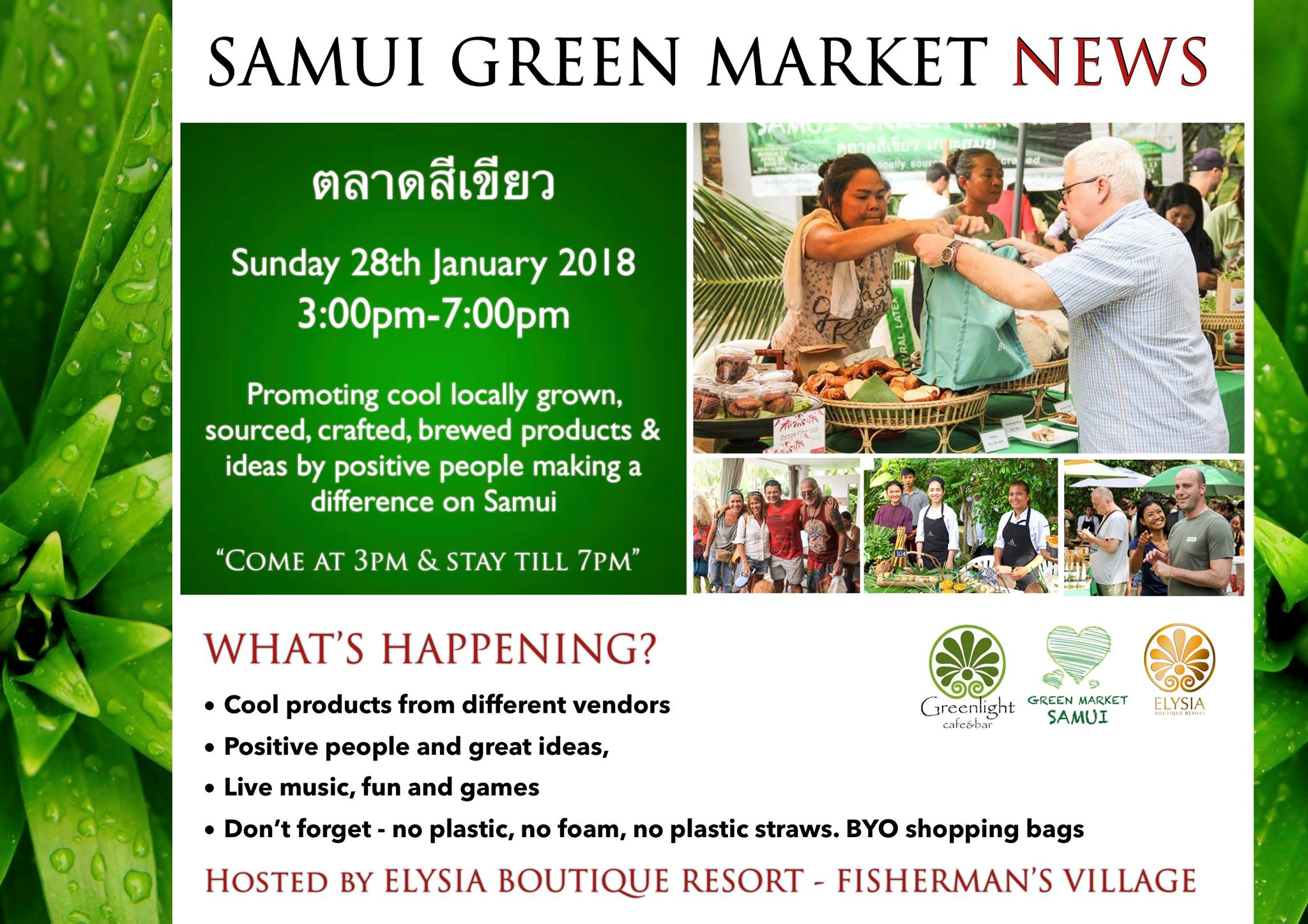 Samui Green Market January 28th 2018 | Samui Times
