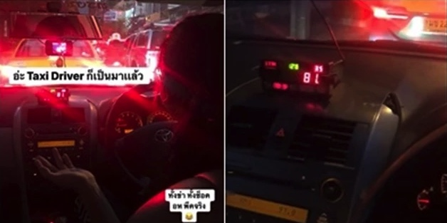 """Hey miss… drive the taxi for me – I'm desperate!!"" 