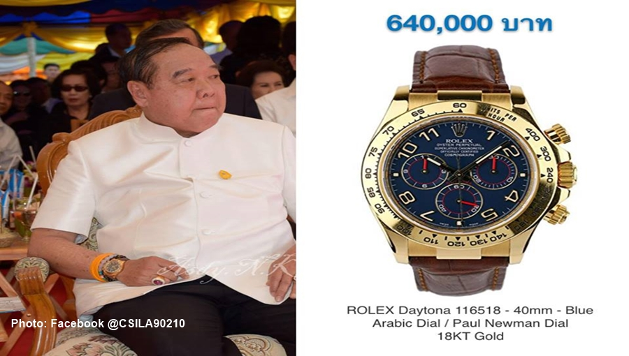 Gen Prawit may have owned 19 pricey wristwatches: CSI-LA Facebook | Samui Times