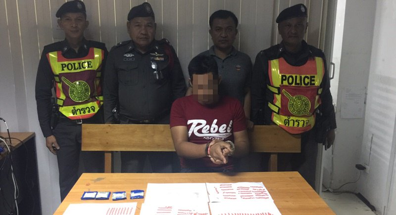 Another drug mule arrested at Phuket checkpoint | Samui Times