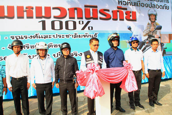 Hua Hin police to get serious on no helmets – but they'll wait until May 1st! | Samui Times
