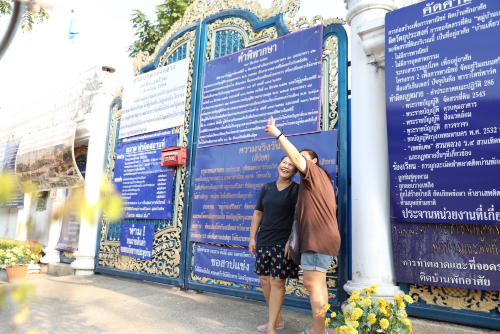 House of 'furious aunties' becomes a tourist attraction | Samui Times