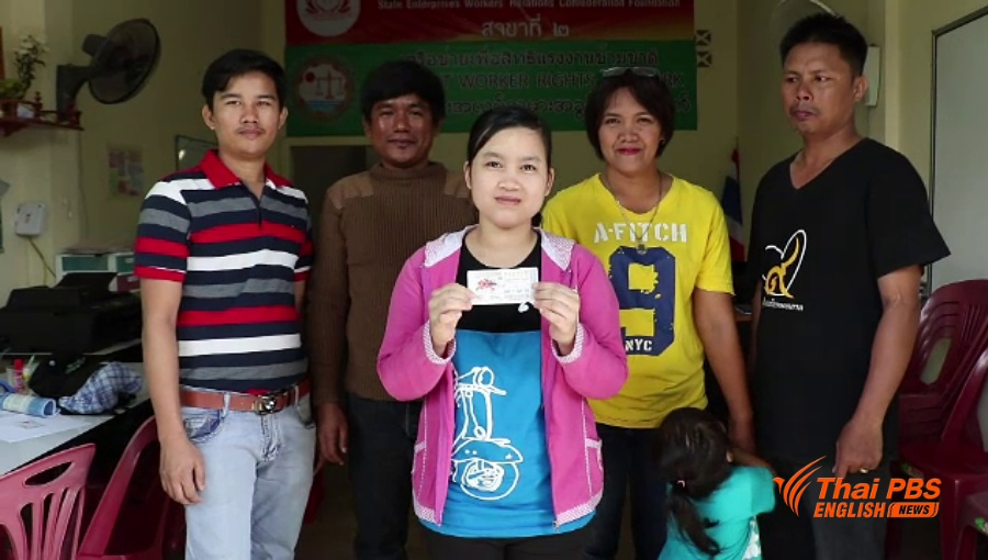 Myanmar migrant worker wins 6 million baht from First Prize lottery | Samui Times