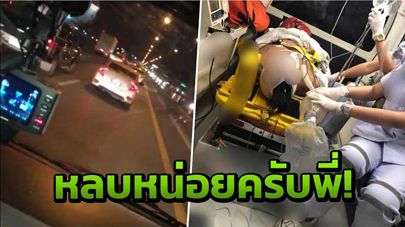 Yet again! Car driver refuses to pull over for ambulance as heart patient struggles for life | Samui Times