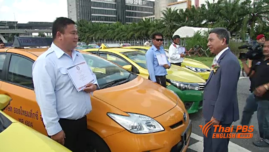 Taxi drivers to be given English-speaking crash course | Samui Times
