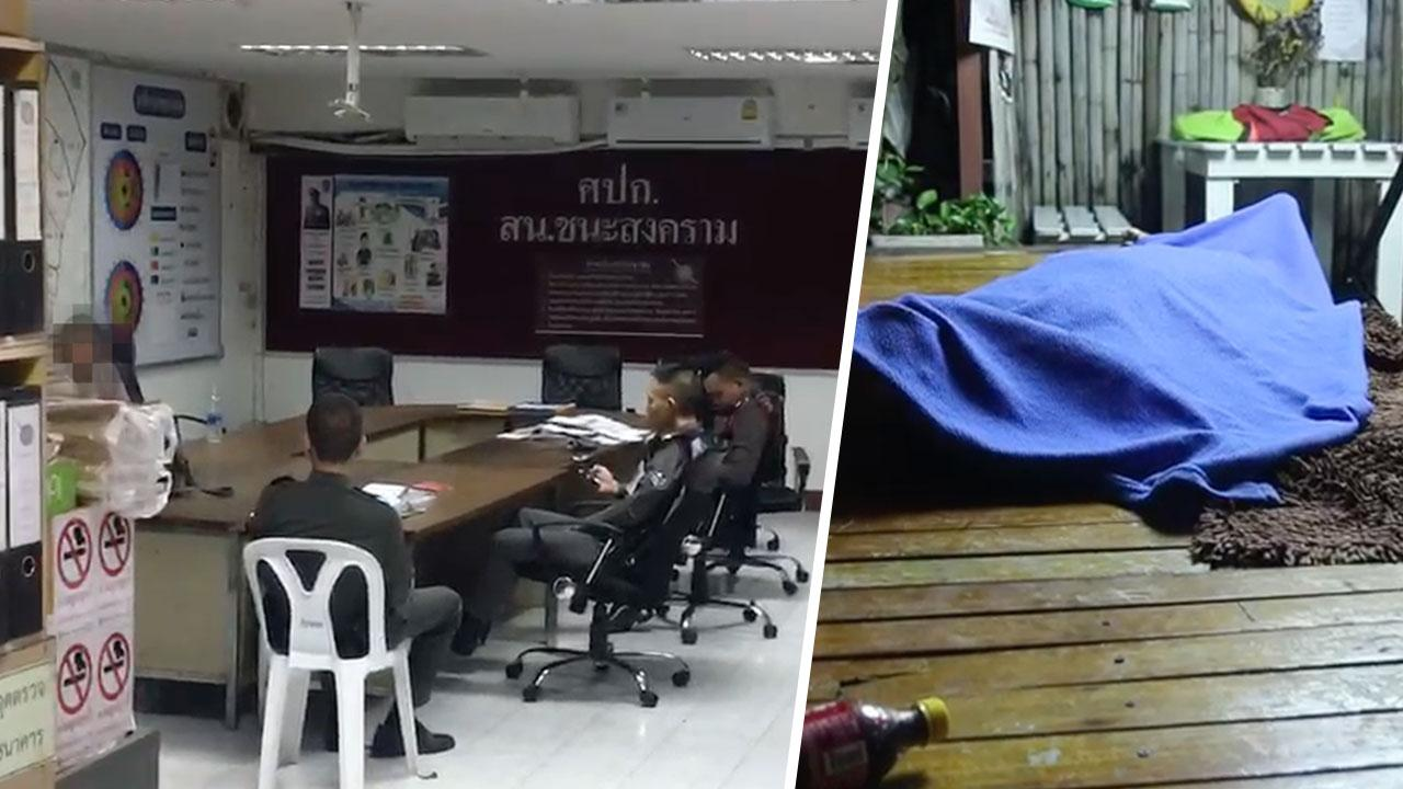 Frenchman stabbed to death by Thai at Bangkok guest house after intervening in argument   Samui Times