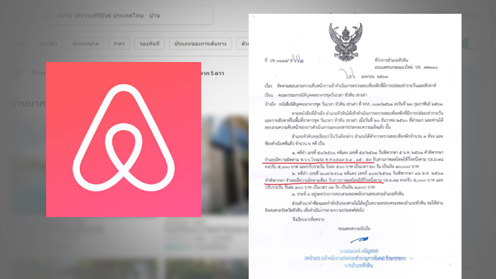 Court decides: AirBnB illegal in Thailand for daily and weekly rental | Samui Times