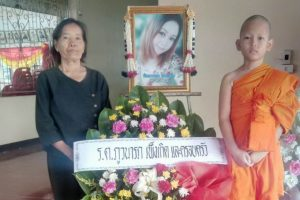 Diet pill victim's family to file complaint against company | News by Samui Times