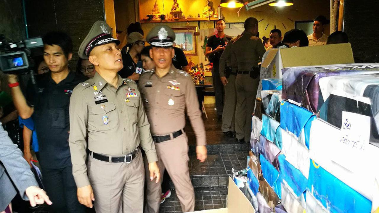 Police confiscate another dietary supplement product | Samui Times