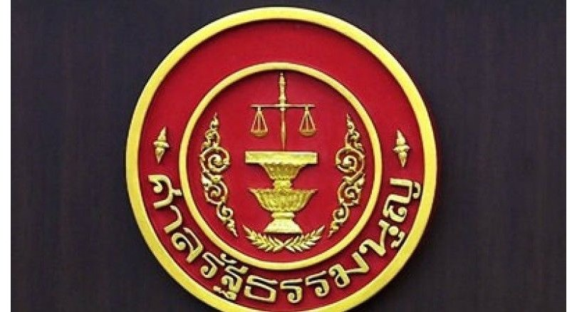 Constitutional Court removes another hurdle to next election | Samui Times