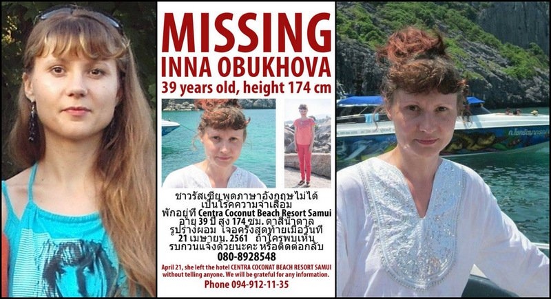 Missing Russian woman's trail leads from Samui to Phuket | Samui Times