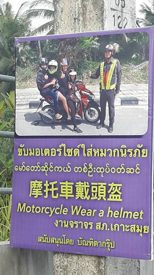 Koh Samui road safety campaign sends out the wrong message | Samui Times