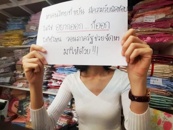 Let Us Hire Foreigners, Short-Staffed Shop Owners Demand | Samui Times