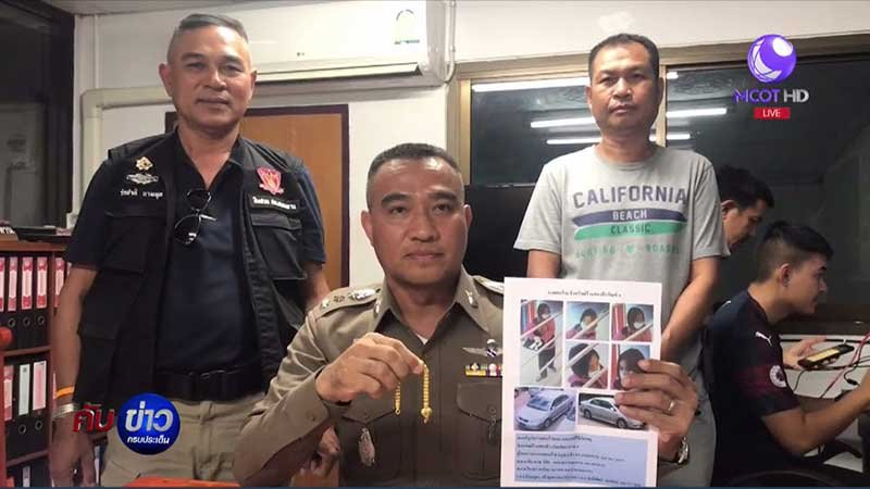 Thai woman gambled away all the foreigner's money – so she went armed to get more before he came back! | Samui Times