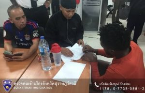 British tourist forced to apologise after being caught trying to pull insurance scam on Koh Samui | News by Samui Times