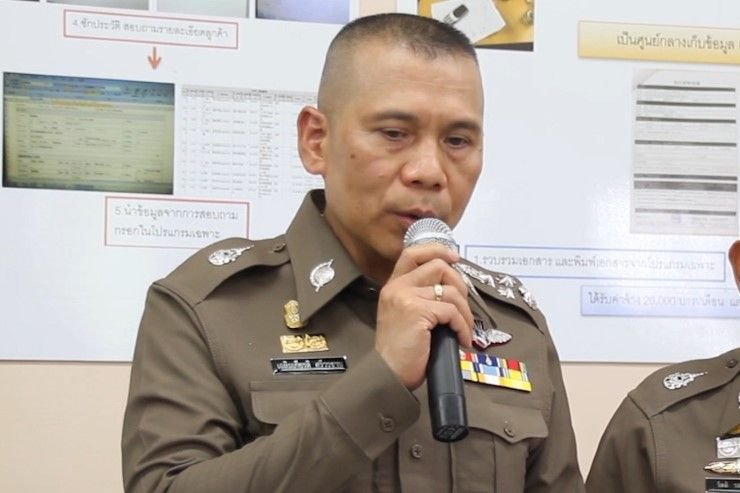 World Cup gambling results in over 6,500 arrests so far   Samui Times