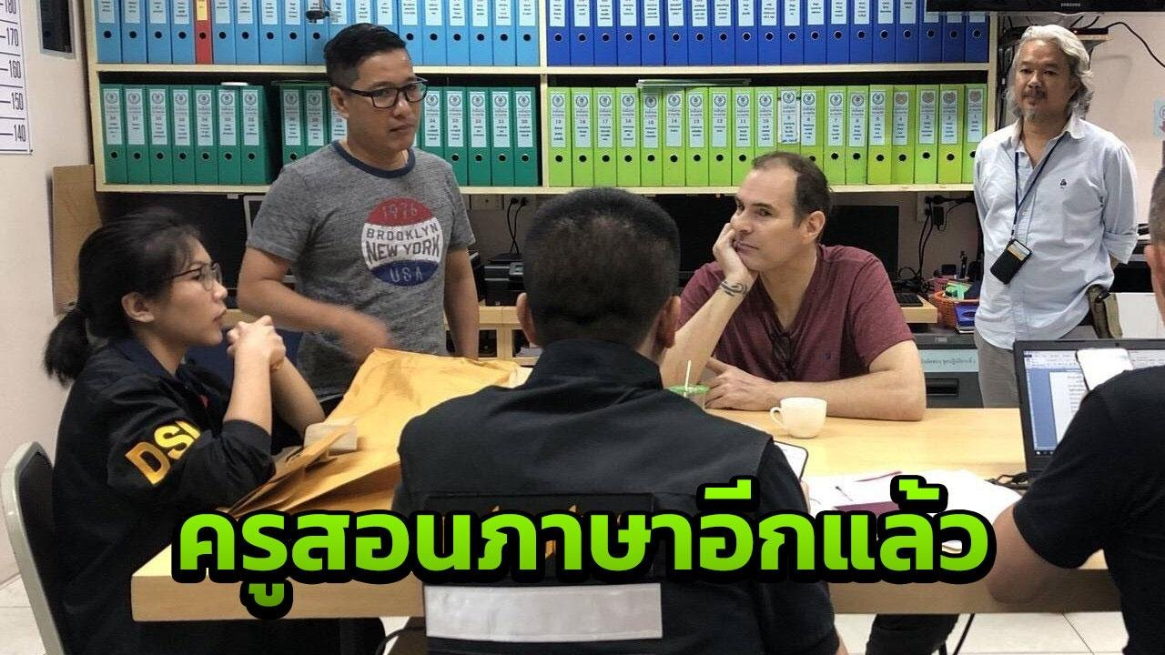 """Dangerous"" British teacher arrested on child porn charges in Bangkok 