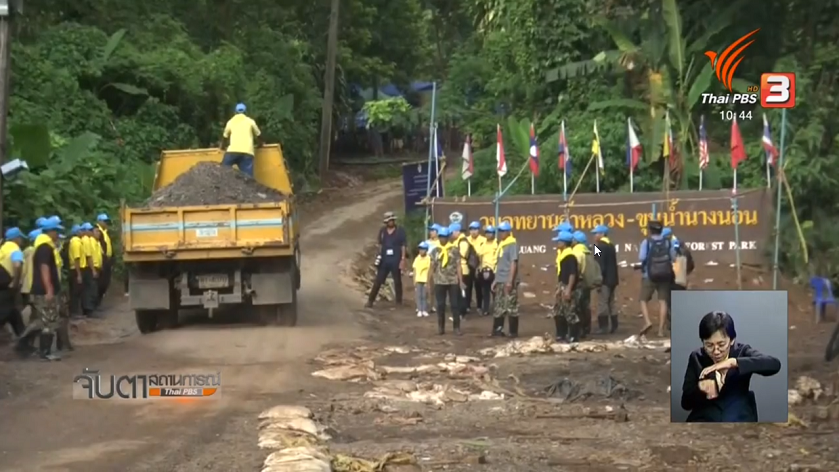 12 companies interested in making films based on Tham Luang rescue | Samui Times