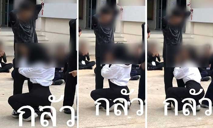 Netizens in uproar as hazing ritual shows Thai woman appearing to perform sex act | Samui Times