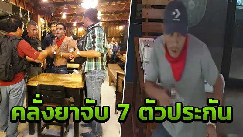 Terror at Railay Beach in Krabi – foreign tourists taken hostage as shots fired | Samui Times