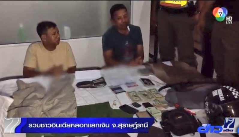 Indian con artists arrested on Samui caught palming $100 bills | Samui Times