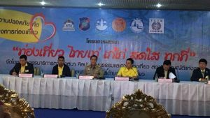 Mandatory travel insurance and GPS trackers for foreign tourists mooted by Thai tourism officials | News by Samui Times