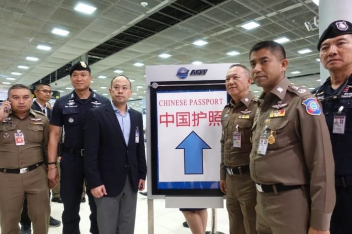 Thai Airports Confused About Which Chinese Are Chinese | Samui Times