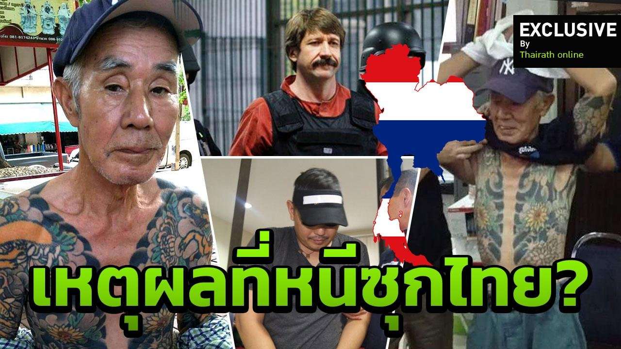 Why is Thailand heaven for foreign criminals? Thai media talk to immigration | Samui Times
