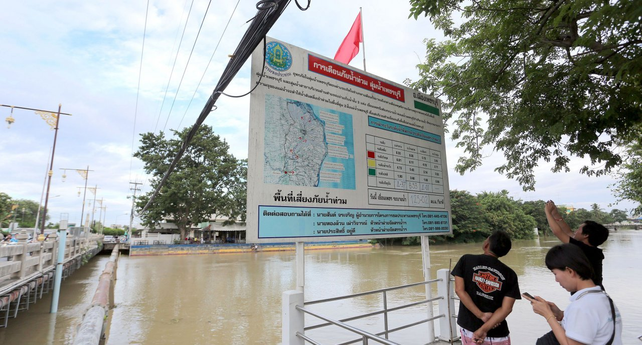 Disaster warnings as storm raises flood threat in 37 provinces | Samui Times