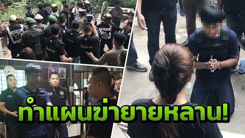 Villagers try to lynch top policeman's son who murdered gran and grandson in their own home | Samui Times